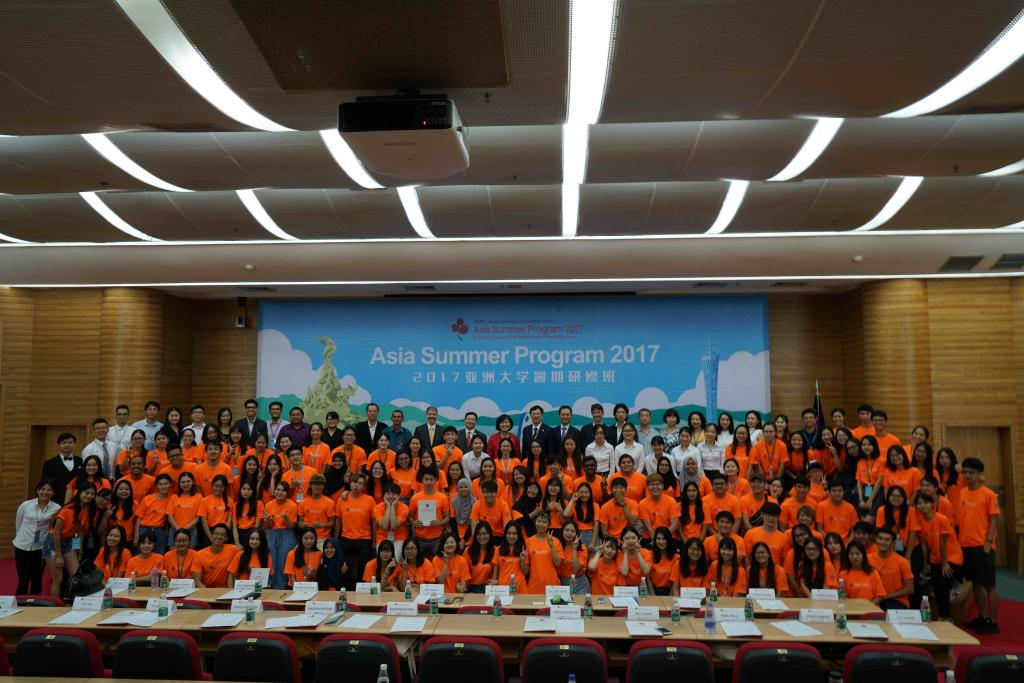2017 ASP, Guangdong University of Foreign Studies, China