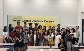 Korean Culture Discovery Program